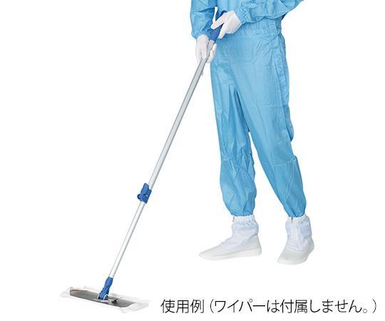 アズワン(As One) クリーンルーム用軽量モップ用ハンドル FT4303-127-01【smtb-s】