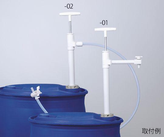 ビュークル(Buerkle) PTFEバレルポンプ(ストップコック付) 780mm 吐出部ホース仕様 3-8181-02【smtb-s】