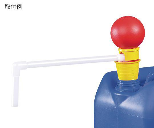 ビュークル(Buerkle) OTAL(R)ハンドポンプ5005-30003-8931-05【smtb-s】