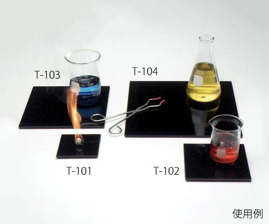 テーブル耐熱プロテクターT-1033-8993-03【smtb-s】