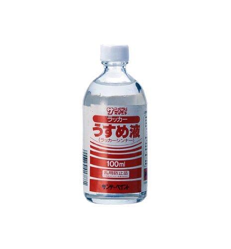 低価格 サンデーペイント サンデー ラッカーうすめ液 100ml #20131 激安特価品