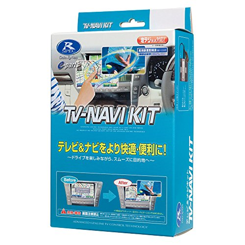 データシステム TV-NAVI KIT FTN-80 (FTN-80)【smtb-s】