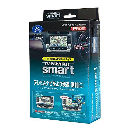 データシステム TV-NAVI KIT (スマート) TTN-10S (TTN-10S)【smtb-s】