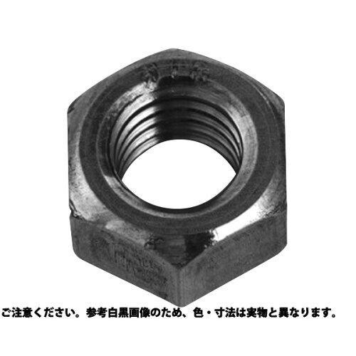 サンコーインダストリー 六角ナット(1種)(細目) 表面処理(三価ホワイト(白)) 材質(S45C) 規格(M24ホソメ2.0) 入数(75)【smtb-s】
