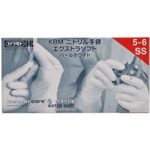 KBM ニトリル手袋 エクストラソフト パールホワイト パウダーフリー SS 200枚入×10箱 025-140600-00【入数:10】【smtb-s】