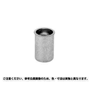 サンコーインダストリー アルミ POPスタンダードナット平頭APH■ 640SF【smtb-s】