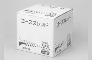 サンコーインダストリー (+)コーススレッドラッパ(半ねじ)徳用箱(輸入品) 4.5X100X60【smtb-s】