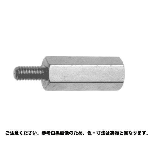 サンコーインダストリー 六角雄ねじ・雌ねじスペーサーBSF-E  規格(4120E) 入数(300)【smtb-s】