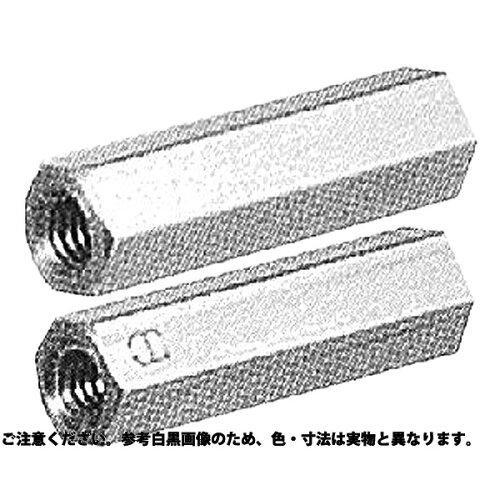 サンコーインダストリー SUS303 六角両雌ねじスペーサーASU  規格(418) 入数(300)【smtb-s】