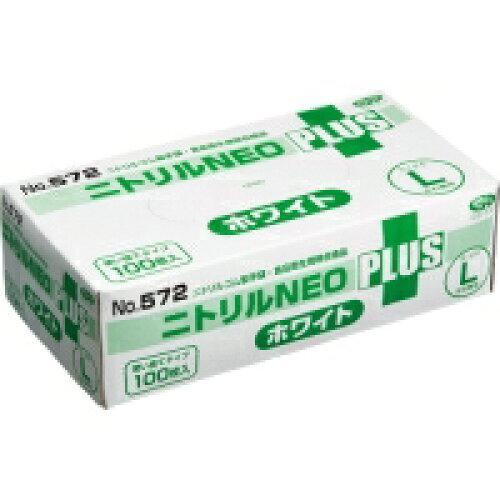 エブノ ニトリルNEOプラス パウダーイン ホワイト L NO-572 1セット(2000枚:100枚×20箱)【入数:20】【smtb-s】