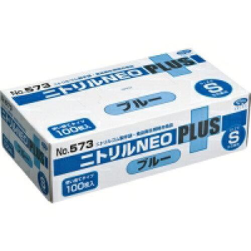 エブノ ニトリルNEOプラス パウダーイン ブルー S NO-573 1セット(2000枚:100枚×20箱)【入数:20】【smtb-s】