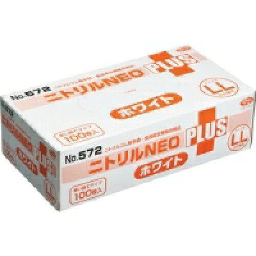 エブノ ニトリルNEOプラス パウダーイン ホワイト LL NO-572 1セット(2000枚:100枚×20箱)【入数:20】【smtb-s】