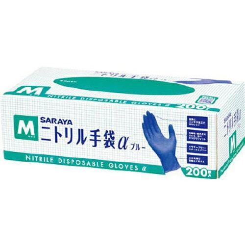 サラヤ ニトリル手袋α ブルー M 1セット(2000枚:200枚×10箱)【入数:10】【smtb-s】