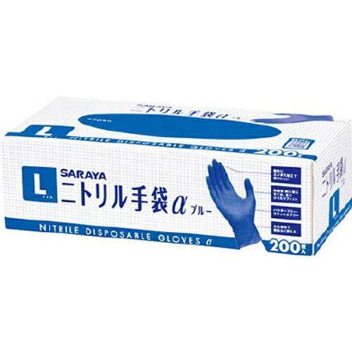 サラヤ ニトリル手袋α ブルー L 1セット(2000枚:200枚×10箱)【入数:10】【smtb-s】