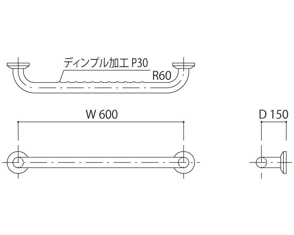 新協和 補助手摺(樹脂被覆・ディンブル加工付)ブラウン SK-290RJDP-6015【smtb-s】