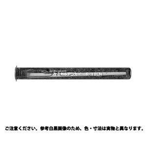 サンコーインダストリー ケミカルアンカ-(デコラR-LN R-19LN【smtb-s】