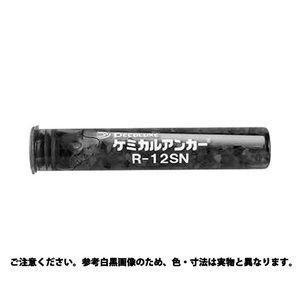 サンコーインダストリー ケミカルアンカ-(デコラR-SN R-16SN(L80【smtb-s】
