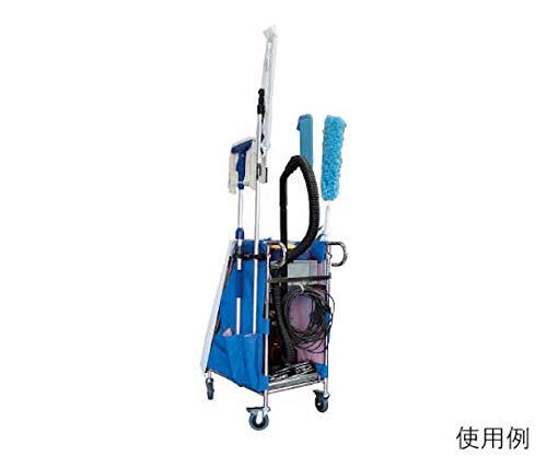 テラモト エアロカートZ 掃除機搭載タイプ 青 DS2271503【smtb-s】