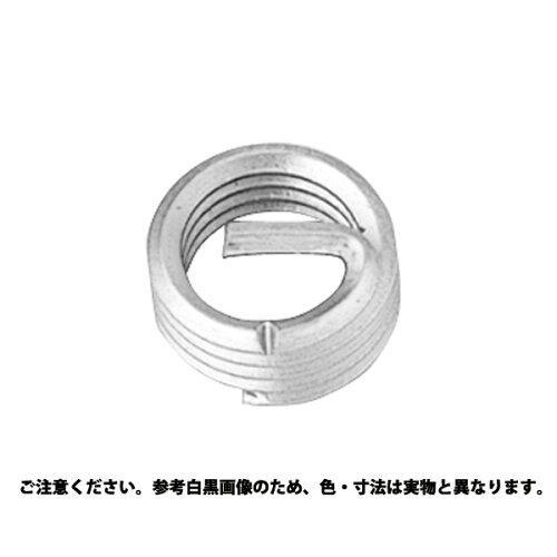 サンコーインダストリー スプリュー M2-3.0D【smtb-s】