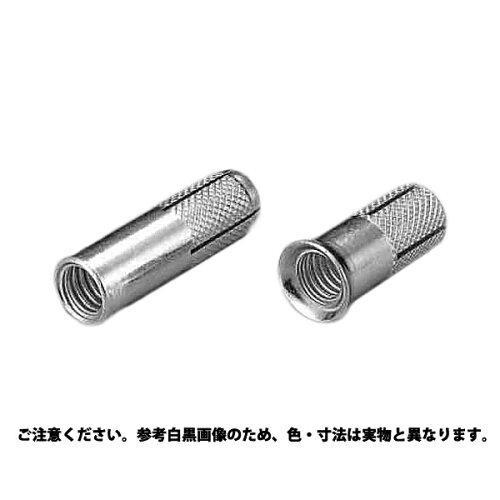 サンコーインダストリー ユニコンアンカー UCS-3030B【smtb-s】