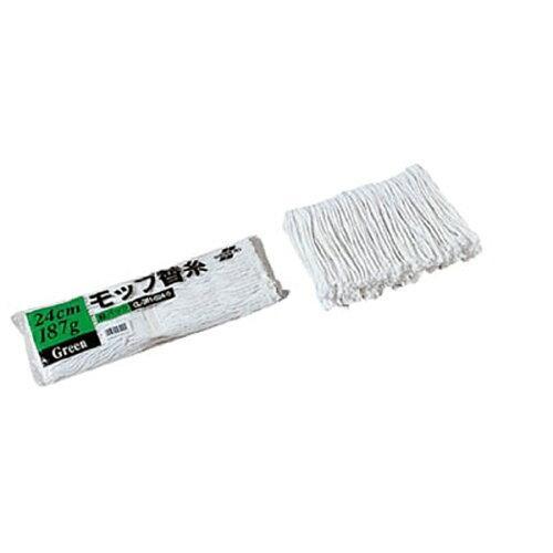 テラモト 糸ラーグ 緑パック 24cm 187g(CL3610240)【入数:100】【smtb-s】