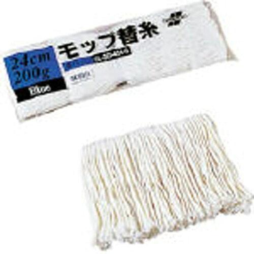 テラモト 糸ラーグ 青パック 24cm 200g(CL3614240)【入数:100】【smtb-s】