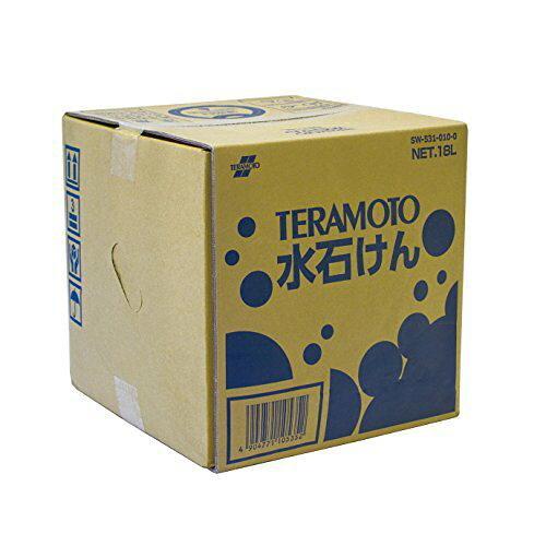 テラモト TERAMOTO 水石けん 18リットル(SW5310100)【入数:5】【smtb-s】