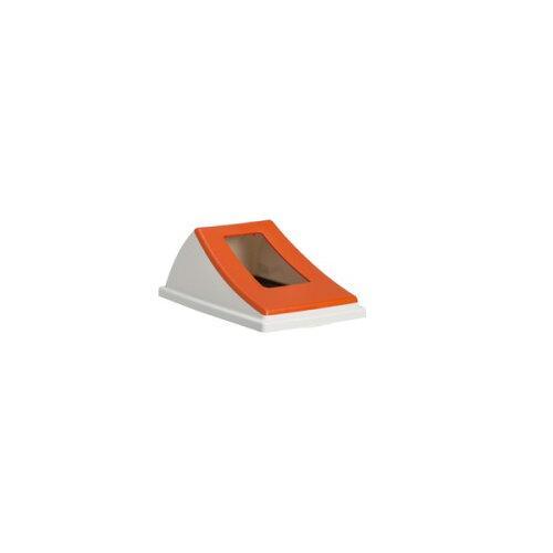 テラモト エコン ダストボックス#45 蓋 レッド 一般ゴミ用 オープン(DS2202022)【入数:24】【smtb-s】