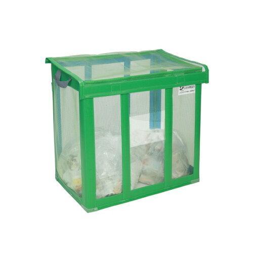 テラモト 自立ゴミ枠 折りたたみ式 緑 900×600×800(DS2610011)【入数:3】【smtb-s】