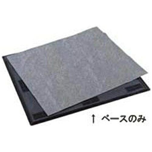 テラモト 吸油マット用ベースII 900×1500(MR1821400)【入数:6】【smtb-s】