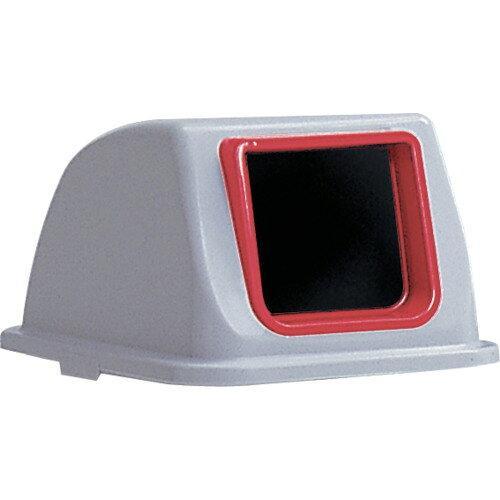 テラモト エコ分別カラーペール90 蓋 赤 オープン もえるゴミ(DS2524122)【入数:8】【smtb-s】