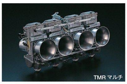 MIKUNI/35100033 TMR35φ-D1 マルチキャブレターBODY キャブレターピッチ 77-85-77【smtb-s】