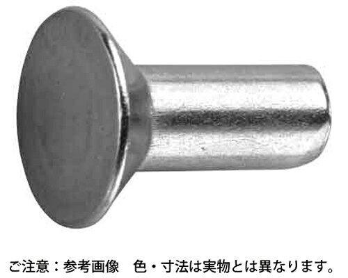 サンコーインダストリー 皿リベット 材質(銅) 規格(4×30) 入数(600)【smtb-s】