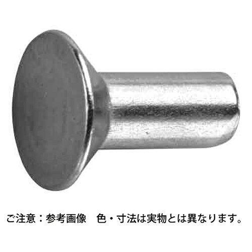サンコーインダストリー 皿リベット 材質(銅) 規格(6×45) 入数(150)【smtb-s】