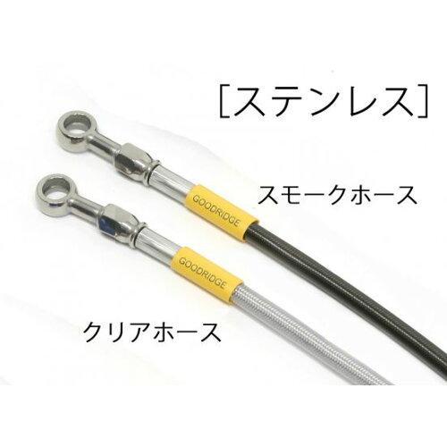 ビルドアライン(build a line) アクティブ BUILD A LINE 20631620 ステン (フロント4本) MT-10(ABS) 16【smtb-s】