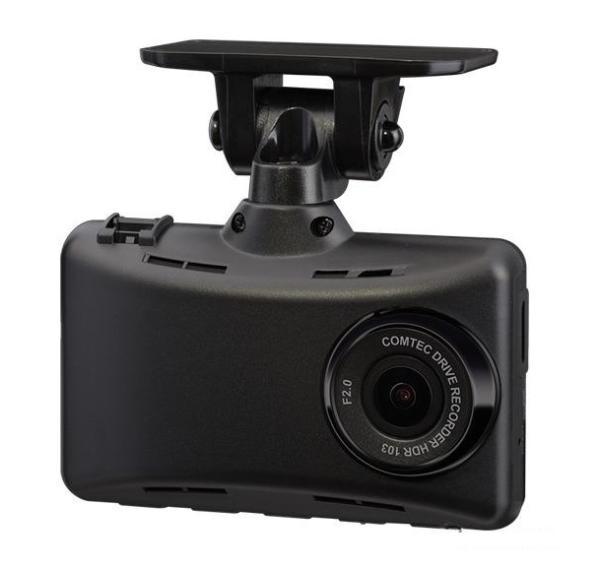 コムテック ドライブレコーダー HDR103 200万画素 Full HD 3年保証 駐車監視 常時録画 衝撃録画 HDR103【smtb-s】