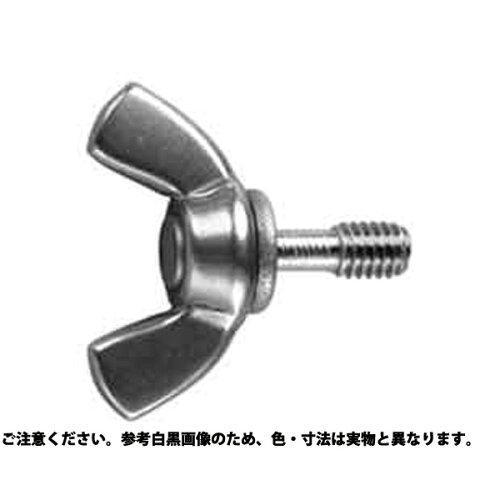サンコーインダストリー 5 X 15【smtb-s】