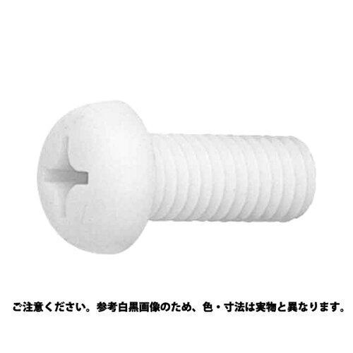 サンコーインダストリー レニー(高強度ナイロン)(+)鍋小ねじ 8 X 15【smtb-s】
