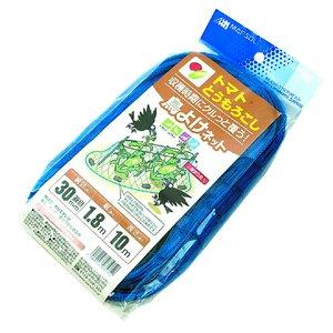 安心の定価販売 送料無料 日本マタイ 公式 トマトとうもろこし収穫時期に覆う鳥よけネット1.8mx10m