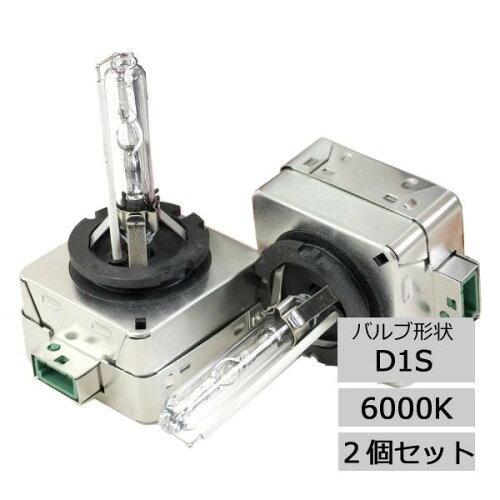 LYZER(ライザー) LYZER 純正交換用HIDバーナー D1S 6000K 2個セット J-0001 (1236954)【smtb-s】