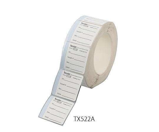 TexWipe オートクレーブ対応ラベル 51×51mmTX522A3-7689-02【smtb-s】