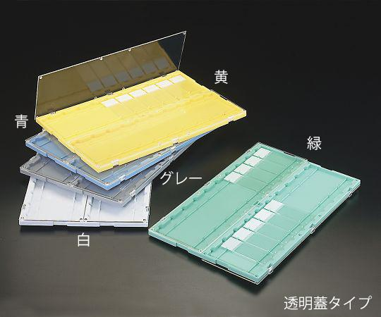 シンポート(Simport) スライドフォルダー SlideFolder(TM) 5色アソート 10枚入M750-20AS3-8641-06【smtb-s】