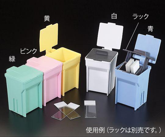 シンポート(Simport) 染色バット EasyDip(TM) ジャー(ピンク) 6個入M900-12P3-8611-03【smtb-s】