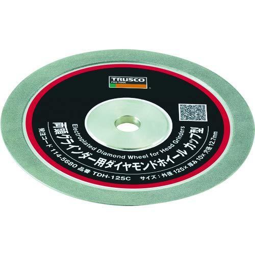 トラスコ中山(TRUSCO) TRUSCO 両頭グラインダー用ダイヤモンドホイール カップ型 125X10X12.7H【smtb-s】