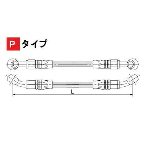 ハリケーン HB7P145S SURE SYSTEM LINE フル・ステンレス製【smtb-s】