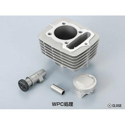 SHIFT UP WPC APE/XR HR2 タンゾウ ピストンキット (125) (691010-PK)【smtb-s】