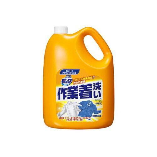 花王 液体ビック 作業着洗い 業務用 4.5kg【入数:4】【smtb-s】