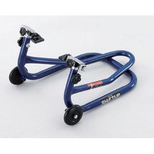 SHIFT UP ミニバイク 8-12インチ リアロ-ラ-スタンド (ブルー) (205919)【smtb-s】