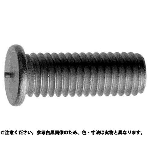 サンコーインダストリー CDスタッドMS-TP型(外径=6)アジア技研製 5 X 25【smtb-s】