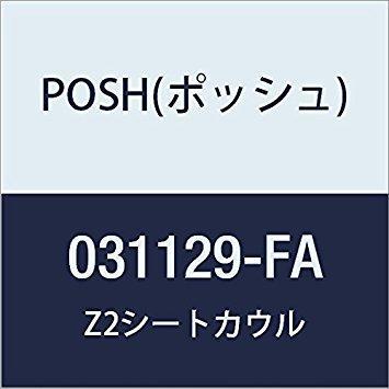 POSH Faith ZEPHYR400X Z2タイプシ-トカウル ファイナルカラ- (031129-FA)【smtb-s】
